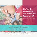 Die Top 5-Ausreden in den ersten 100 Tage als virtuelle Assistentin